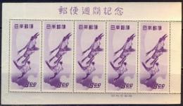 JAPAN - NIPPON - JAPON - PHILATELIC  WEEK - BIRDS - PAINTING MOON & GEESE - **MNH - 1949 - EXELENT