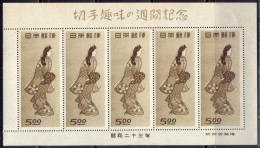JAPAN - NIPPON - JAPON - PHILATELIC  WEEK - WOMEN - PAINTING COSTUME - **MNH - 1948 - EXELENT