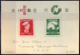 JAPAN - NIPPON - JAPON - RED  CROSS - NURSES - BIRDS - **MNH - 1948 - EXELENT
