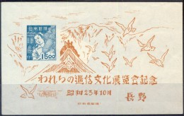 JAPAN - NIPPON - JAPON - PHILAT. EXHIBITION NAGANO - TEXTIL - GEOLOGY  VULCAN - BIRDS - **MNH - 1946 - EXELENT