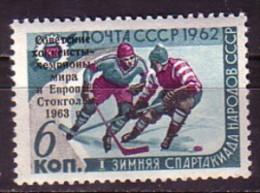 RUSSIA - RUSSIE - 1963 - Victoire De L'equipe Sovietique De Hockey Sur Glace - 1v** - 1923-1991 URSS