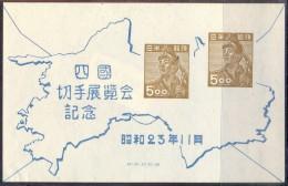 JAPAN - NIPPON - JAPON - PHILAT. EXHIBITION  SHIKOKU - GEOLOGY MINER - **MNH - 1948 - EXELENT