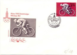 MOCKBA 80 FDC OLYMPICS GAME 5 PIECES MAXIMUN COVER   (F160045-49) - Jumping
