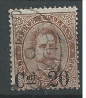 1890 USED Italia - 1878-00 Humbert I