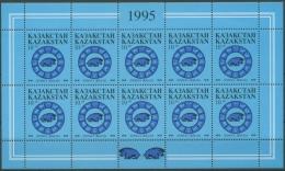 Kasachstan 1995 Chin. Neujahr Jahr Des Schweines 76 K Postfrisch (C8810) - Kazajstán