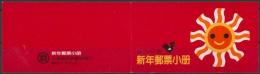 Taiwan 1992 Jahr Des Hahnes MH 2091/92 C Postfrisch (D70748) - Cuadernillos/libretas