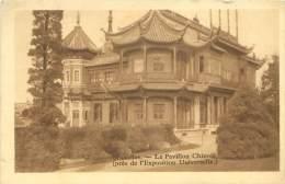 BRUXELLES - Le Pavillon Chinois (près De L'Exposition Universelle) - Expositions Universelles