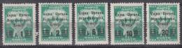 Istria Litorale Yugoslavia Occupation, 1947 Porto Sassone#20-24 Mint Hinged