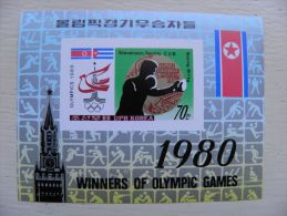 SALE! MNH IMPERFORATED Post Stamps From DPR Korea 1980 Sport M/s Boxing Moscow Olympic Games Cuba Stevenson Winner Medal - Corea Del Nord