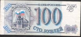 RUSSIA  P254  100  RUBLES 1993    VF - Russie