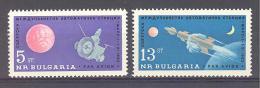 BULGARIA  Michel #  1366 - 67   ** - Space