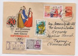 MAIL Post Stationery Cover Used USSR RUSSIA Art  Music Chorus Pyatnitsky Ethnic Estonia Latvia Literature Writer  Pumpur - 1923-1991 URSS