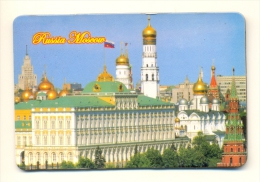 Russia Moscow - Other