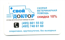 Russia Veterinary Care - Other