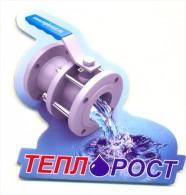 Russia Water Valve - Magneti
