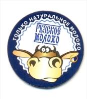 Russia Ruza Milk Cow - Other