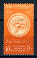 1958 - EGITTO - EGYPT - EGYPTIENNES -  Mi. Nr. 529 - NH -  (S06022016.....) - Egitto
