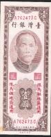 TAIWAN  PR120   1  YUAN   1954  VF+ - Taiwan