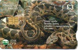 Serpent  Reptile Snake Animal Télécarte Phonecard  Chypre  J179 - Chypre