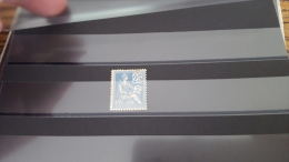 LOT 296792 TIMBRE DE FRANCE NEUF* N�118 VALEUR 160 EUROS