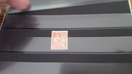 LOT 296793 TIMBRE DE FRANCE NEUF* N�124 VALEUR 50 EUROS