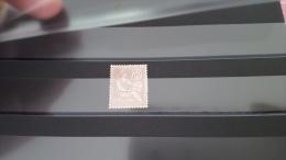 LOT 296797 TIMBRE DE FRANCE NEUF* N�128 VALEUR 350 EUROS