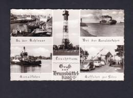 Brunsbüttel - Gruss Aus Brünsbuttelkoog ( Multivues Kanal Volkswagen Coccinelle Lagerbauer & Co) - Brunsbuettel
