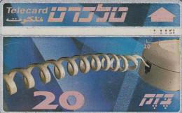 Telefonkarte Israel  Karten Nr.  424F - Israel