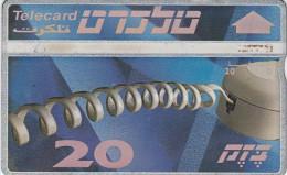 Telefonkarte Israel  Karten Nr.  424G - Israel
