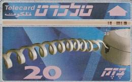 Telefonkarte Israel  Karten Nr.  425H - Israel