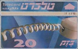 Telefonkarte Israel  Karten Nr.  429C - Israel