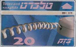 Telefonkarte Israel  Karten Nr.  445B - Israel