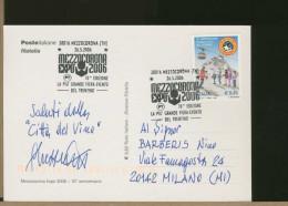 ITALIA - MEZZOCORONA -  LA PIU´ GRANDE FIERA DEL TRENTINO - Fabbriche E Imprese
