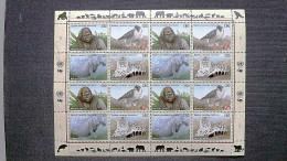 UNO-Genf 227/0 KB/sheet **/mnh, Gef. Arten, Gorilla, Wanderfalke, Flussmanat, Schneeloepard - Geneva - United Nations Office
