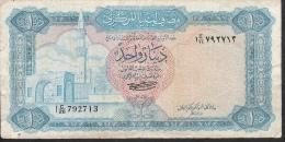 LIBYA  P35b  1  DINAR   1972  With Inscription AVF - Libye