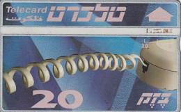 Telefonkarte Israel  Karten Nr.  449G - Israel