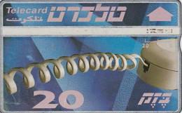 Telefonkarte Israel  Karten Nr.  449 I - Israel