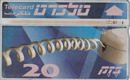 Telefonkarte Israel  Karten Nr.  502A - Israel