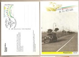 Italia - Cartolina Con Annullo Speciale: 75° Anniversario Dell´ANAS - 2003 - Fabbriche E Imprese