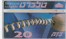 Telefonkarte Israel  Karten Nr.  521E - Israel