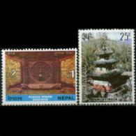 NEPAL 1974 - Scott# 294-5 Tourism Set Of 2 MNH - Nepal