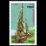 NEPAL 1979 - Scott# 358 Nath Festival 1.25r MNH - Nepal