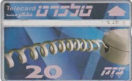 Telefonkarte Israel  Karten Nr.  541C - Israel