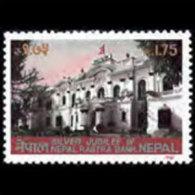 NEPAL 1981 - Scott# 391 Rastra Bank Set Of 1 MNH - Nepal