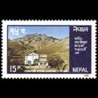 NEPAL 1986 - Scott# 444 Hydroelectric Set Of 1 MNH - Nepal