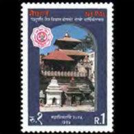 NEPAL 1989 - Scott# 471 Development Trust Set Of 1 MNH - Nepal