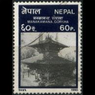 NEPAL 1990 - Scott# 479 Goddess Temple Set Of 1 Used - Nepal