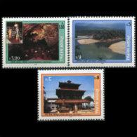 NEPAL 1993 - Scott# 526-8 Holy Places Set Of 3 MNH - Nepal