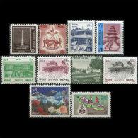NEPAL 1994 - Scott# 533-9 Scenes Set Of 10 MNH - Nepal