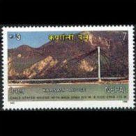 NEPAL 1996 - Scott# 584 Karnali Bridge Set Of 1 MNH - Nepal